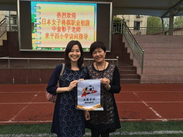 上海で日本将棋は体育の授業で教えられます。