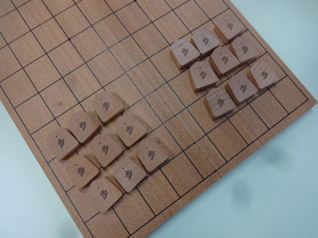 歩の駒をなおす時には3×3の組を二つ作ります。