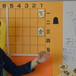 将棋好きのパパ必見!上手(じょうず)に上手(うわて)が負ける5つのコツ