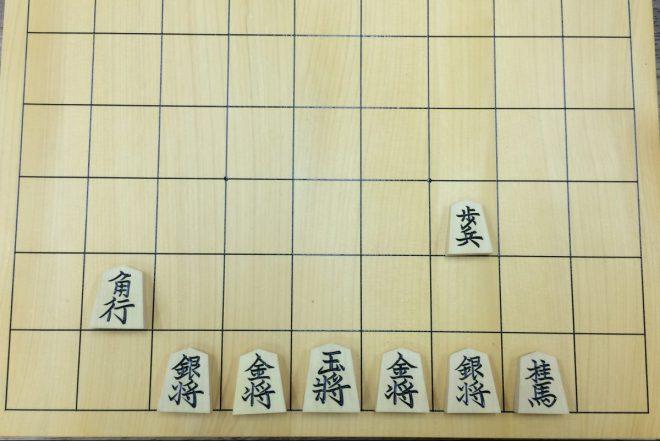 トランプでおなじみの七並べが将棋でもできる