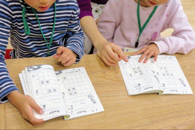 将棋教室では、子どもたちに色んな課題を出しています。