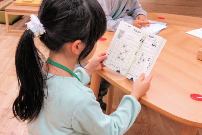 詰将棋は将棋上達の上で欠かせない勉強法