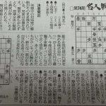 2016年6月4日朝日新聞朝刊