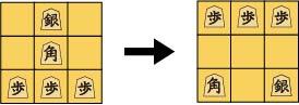 将棋問題4