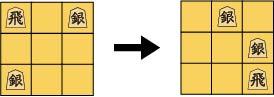 将棋問題1