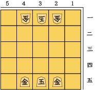 5×5将棋