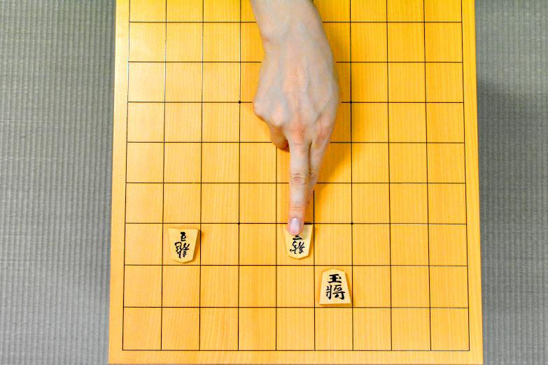 紐を付けることで駒を取られても安心