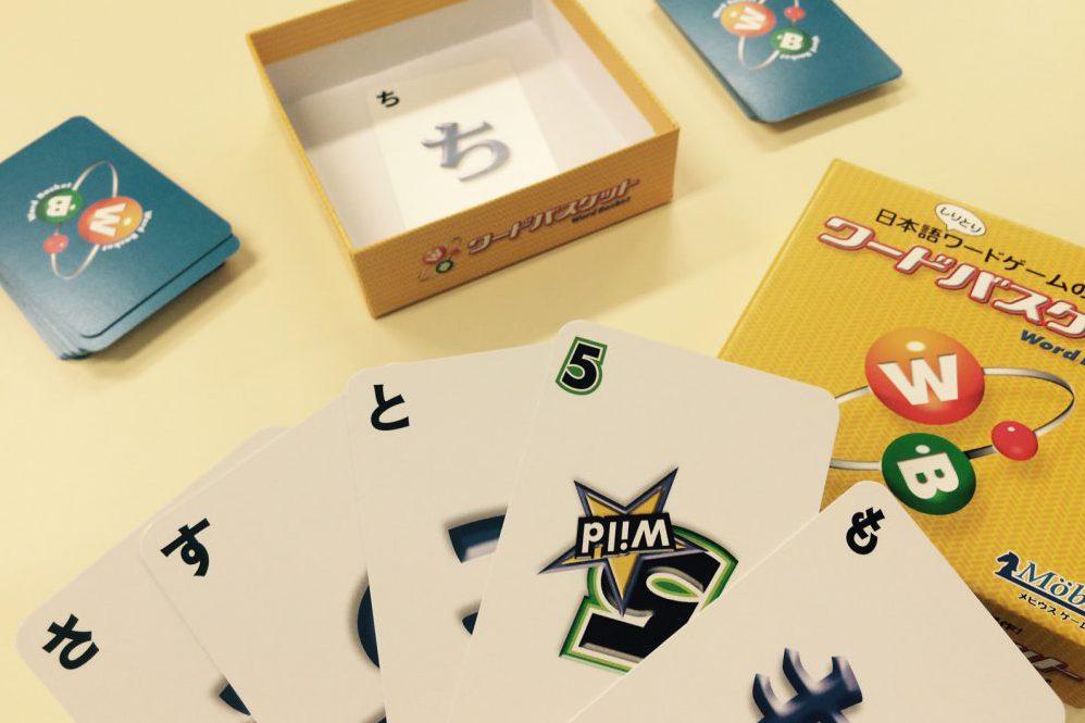 「ち」で始まり、手持ちのカードのどれかの文字で終わる単語を考えよう。