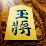 思わず「へぇ〜」と頷く将棋の歴史トリビア5つ