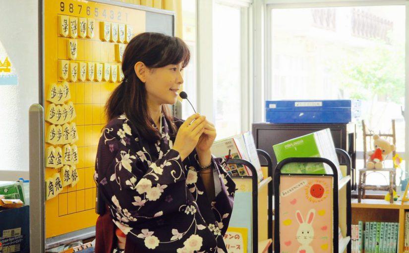 神戸市のなぎさ小学校で将棋のびのび教室を開催しました。