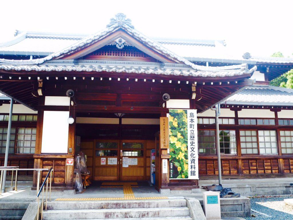 駅から徒歩1分の場所に歴史文化資料館。