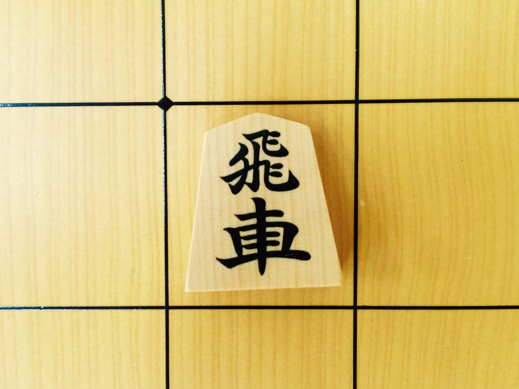 子どもは漢字を絵で覚える