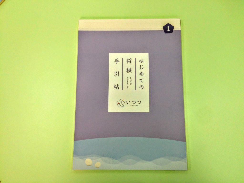 表紙は毎巻日本の四季をイメージ。