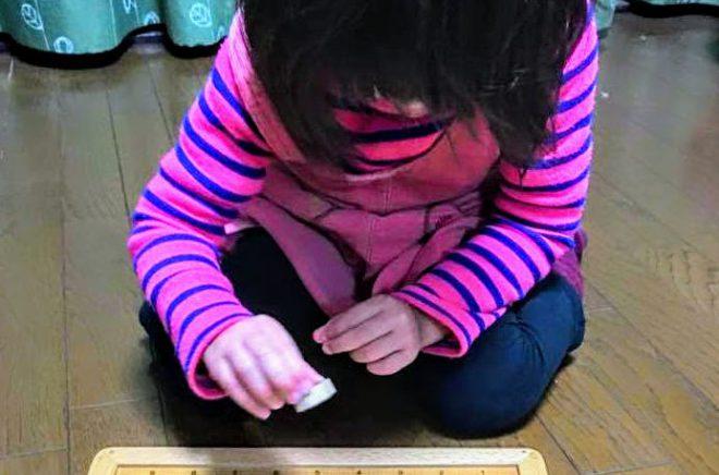 親子で将棋を指して子どもたちとの距離を縮めよう