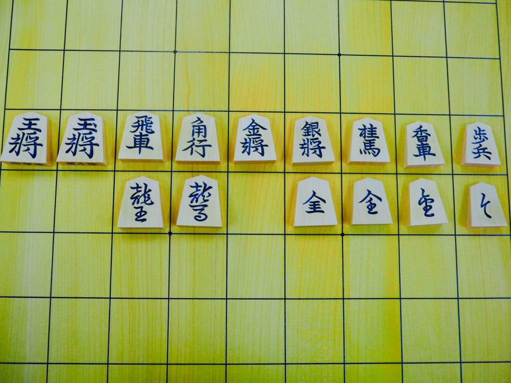 「昇龍」の書体。奥野一香が改良を加える。