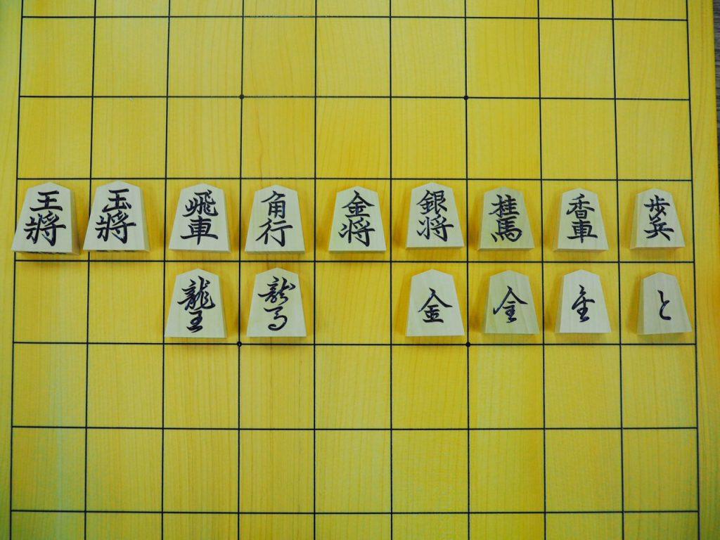 「菱湖」の書体。ヒゲ付きの文字が独特。