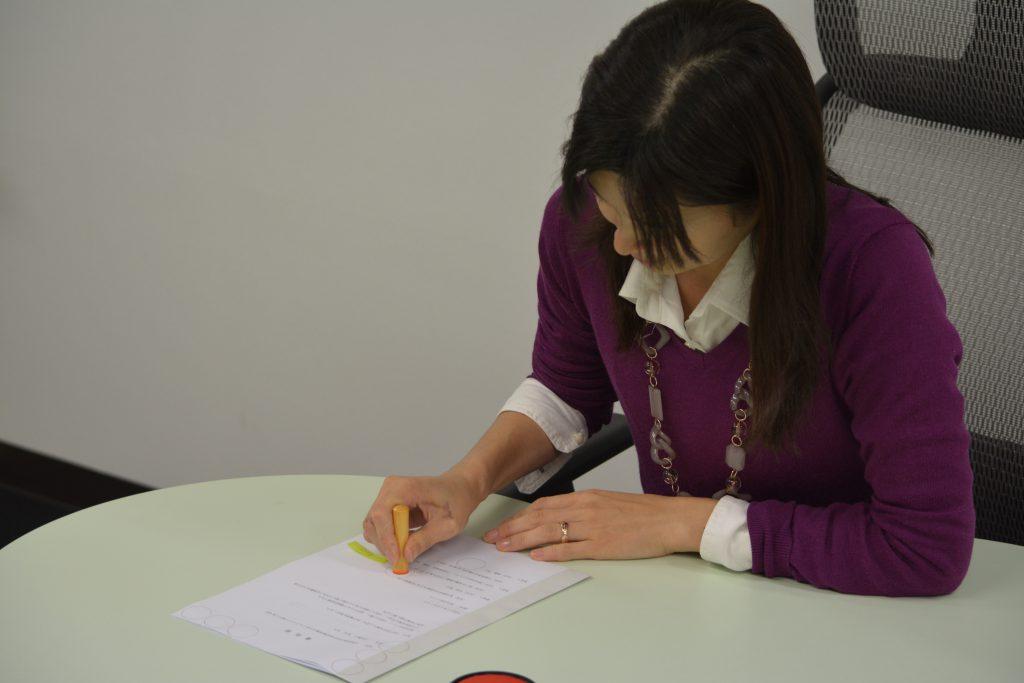 登記押印の瞬間