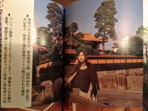 13年前にも美観地区を訪れました。(将棋世界より)