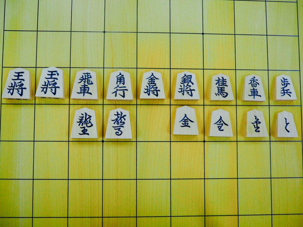 「金龍」の書体。武士から始まった書体。