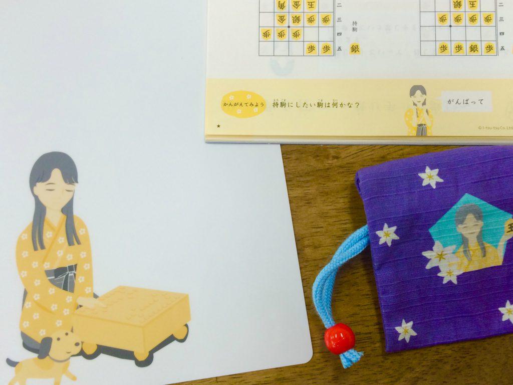 あきこ先生や犬が子どもたちの将棋を応援します。