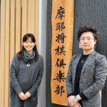 教員免許を持つ若手席主が神戸に将棋教室をオープン〜摩耶将棋倶楽部〜