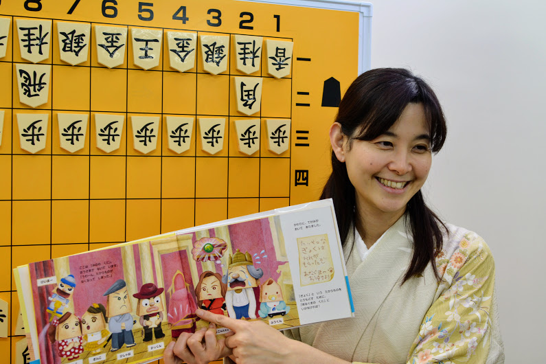 将棋の専門用語は子どもにも伝わるように