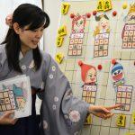 金沢文庫将棋サロン「あきこ先生の親子で始める将棋入門セミナー」を開催しました