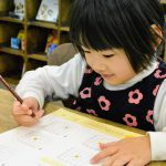 女流棋士中倉彰子が選ぶ小学生にオススメの将棋入門書籍5冊