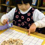 はじめて将棋に触れる子どもに、分かりやすく将棋を教える工夫5つ