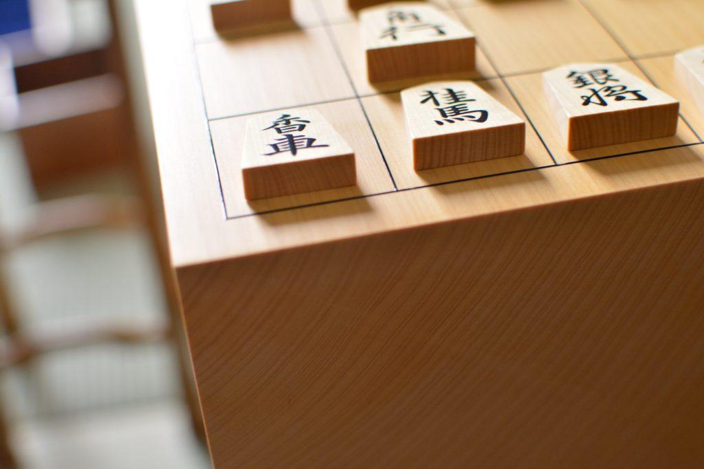将棋には二つの「せめる」が存在します。