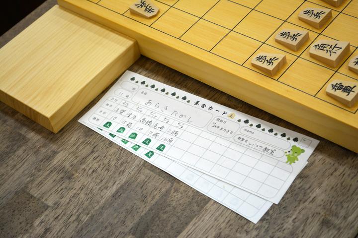 いつつオリジナル手合カードには、子どもが対局を楽しむ工夫がいっぱい。