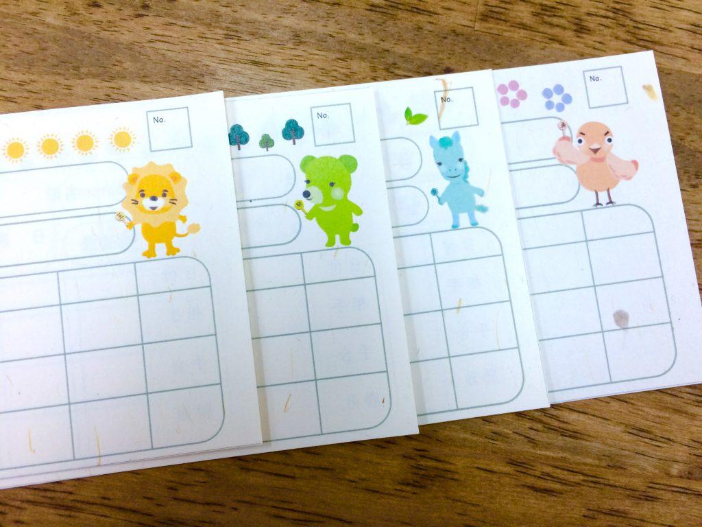 4種類のかわいい動物のキャラクターが子どもたちの対局を応援!