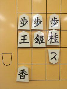 写真3:ななめZ(ななめからの攻撃以外無敵)