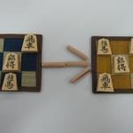 【中級】2017/5/20の将棋パズル