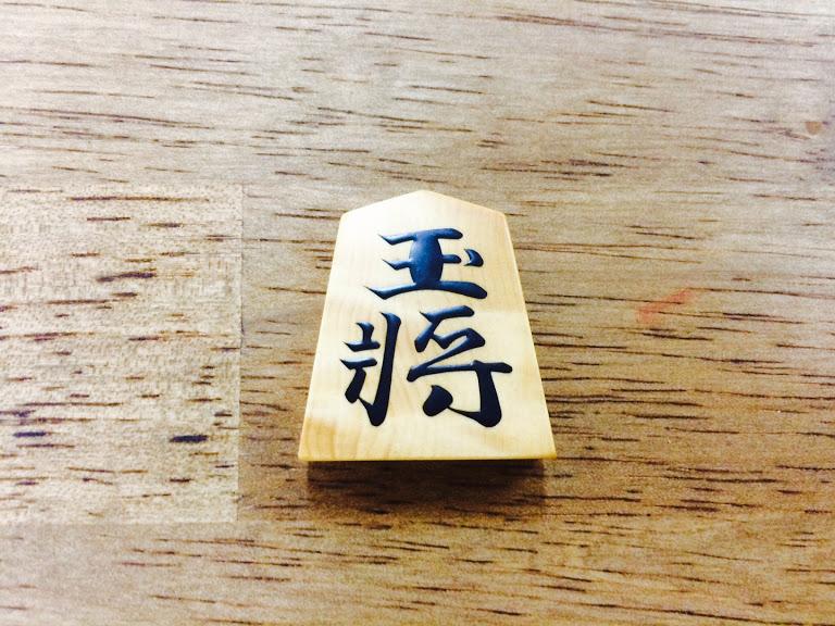 将棋は宝探しのゲーム