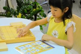 はじめて将棋に触れる子どもたちへ 将棋駒の動かし方の覚え方
