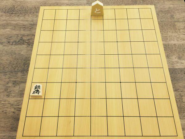 ゴールを目指して将棋の駒を動かしてみて(^ ^)