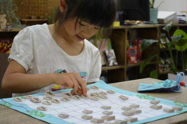 二文字駒で将棋