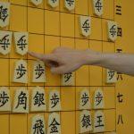ネット将棋との上手な向き合い方