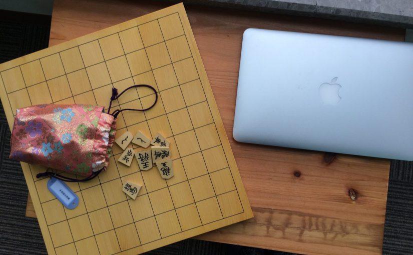 ネット将棋とリアル将棋を上手く使い分けよう