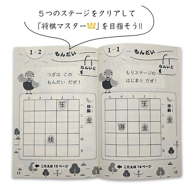 ゲーム感覚で楽しみながら詰将棋の学習ができます!
