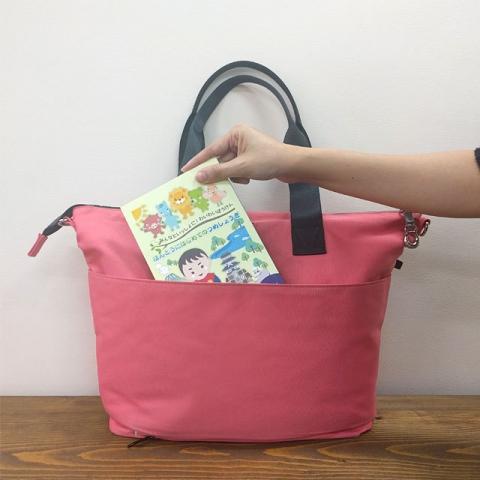 鞄にすっぽり収まるB6サイズ
