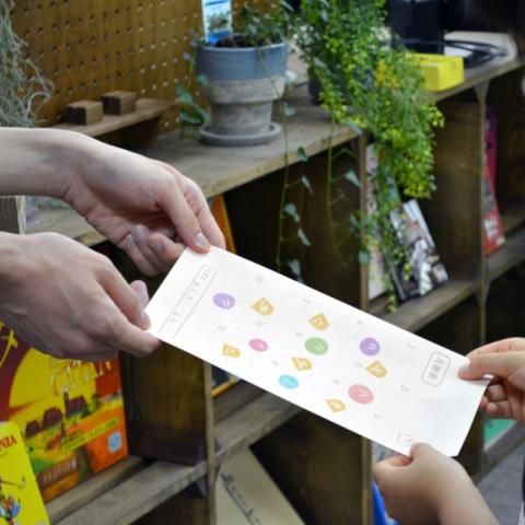 毎月使うものだからこそ、子どもが将棋を続けたくなるようなデザインにしました。
