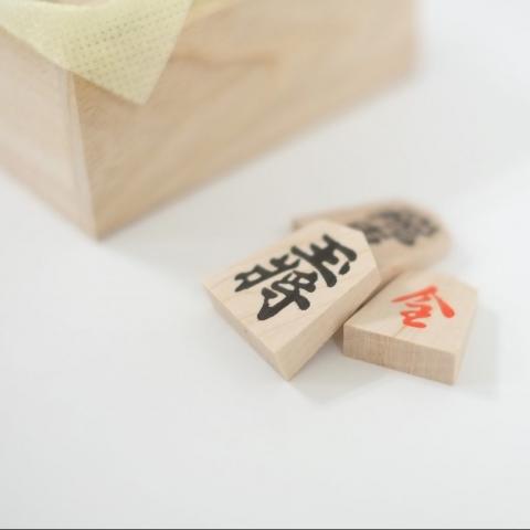 国産木の駒に触れて、日本伝統の木の文化を体験しよう。