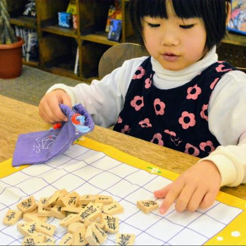 小さなお子さんにとって将棋の駒は小さくて紛失しやすい。