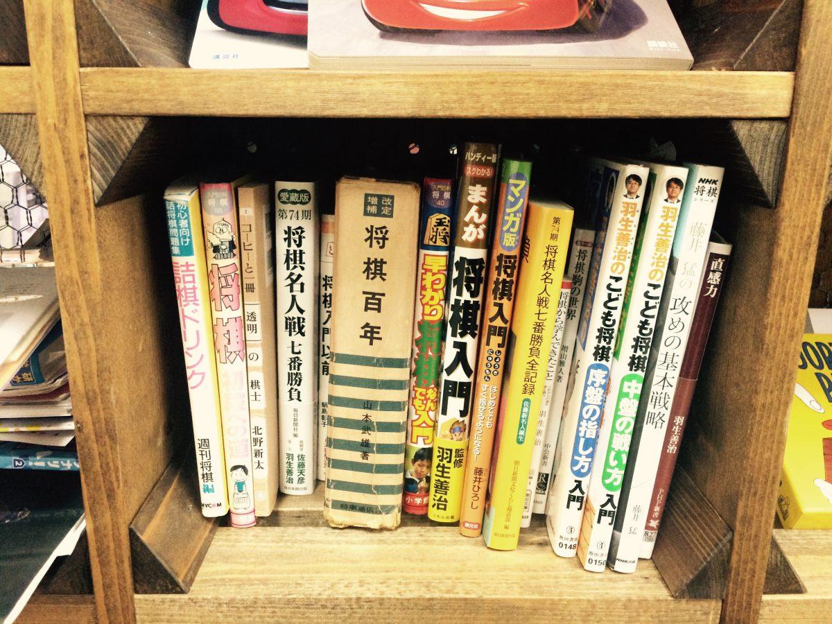 将棋が強くなると子どもたちの読む書籍が変わる。