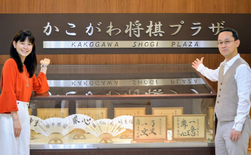 将棋普及の観点から改装されたという加古川将棋プラザには、遠方から通いに来る人もいるという