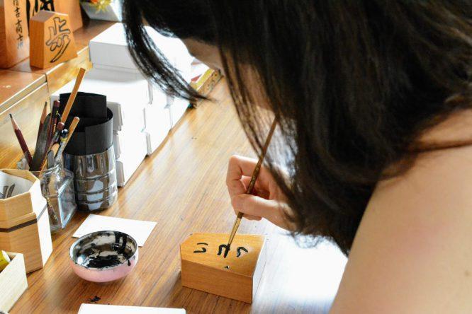 将棋駒の文字入れ体験ができます。