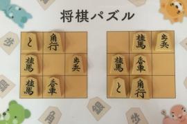 【中級】2018/07/12の将棋パズル