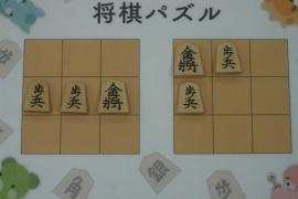 【初級】2018/07/14の将棋パズル